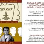 Invite-Les-boulistes-2013